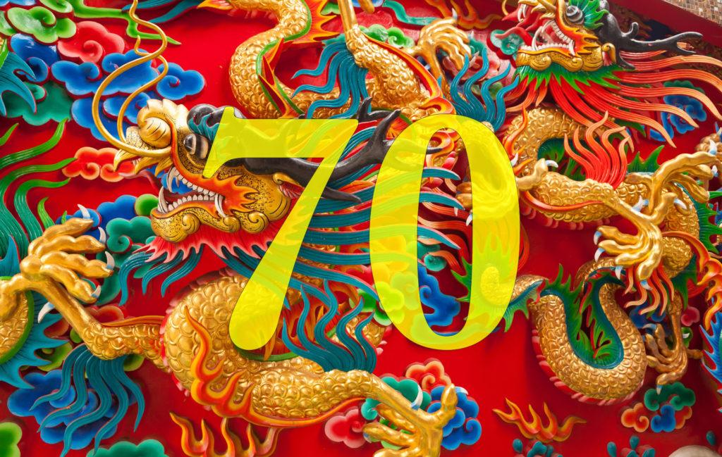 China at 70