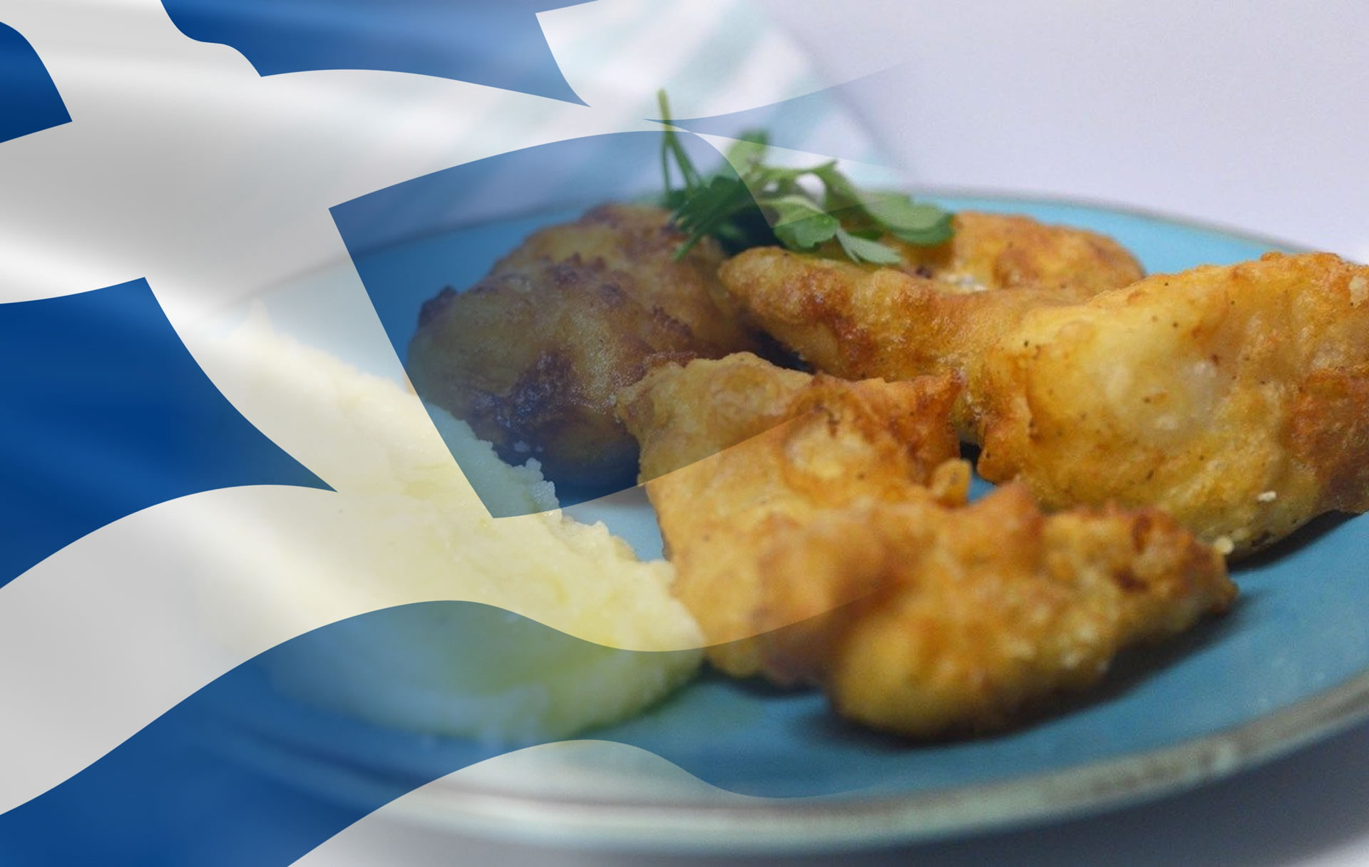 Greek Independence Day Recipe